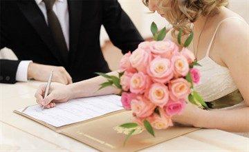Если гражданин таджикистана женится на русской получит ли он гражданство