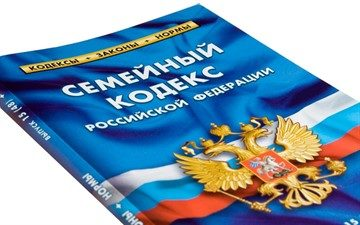 Во сколько лет можно поменять имя в паспорте россия