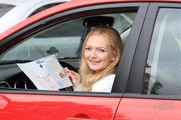 Если человек лишился водительских прав поможет ли спасти смена фомелии