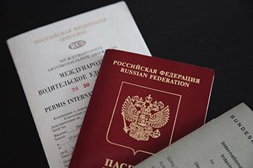 Смена загранпаспорта при смене фамилии после замужества сроки