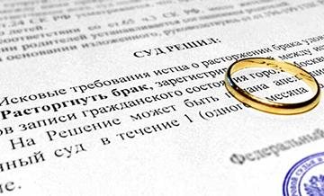 развод в беларуси