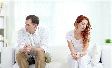 Не хочу общаться с бывшей женой