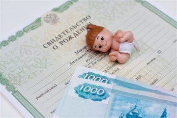 Сколько плятят за рождение ребенка без отца