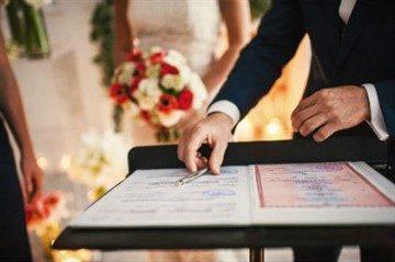 Речь регистратора в загсе при бракосочетании про лодку