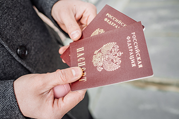 два российских паспорта