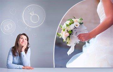 Виды браков по залету
