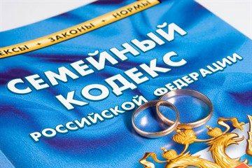 Считается ли брак заключенный за границей действительным в россии