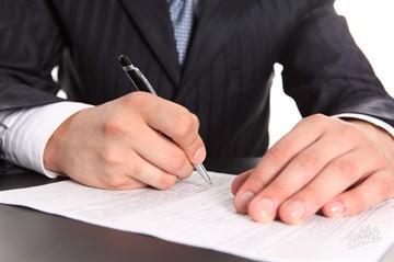 Процесс получения гражданства рф по браку