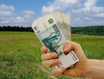 Изображение - О возможности продажи земельного участка, ранее выделенного многодетной семье 2UuJx2p1GoNLLgNHEjOxYBdDTTL1ywq1_360x275