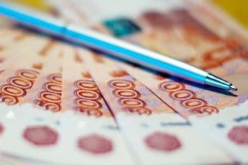 Сколько выплачивает работодатель при уходе на пенсию