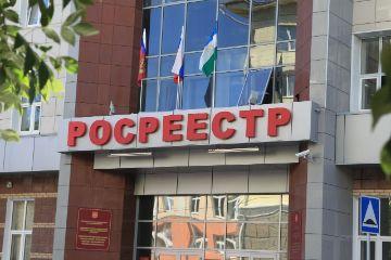 Москва снять квартиру с последующим выкупом
